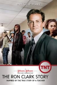Фильм, который обязан посмотреть КАЖДЫЙ учитель