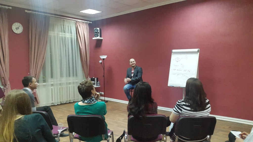 Тренинг в Москве