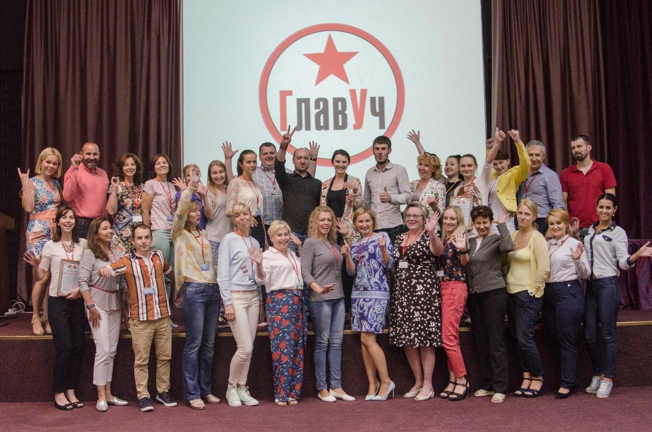 Конферецния главуч в Калининграде