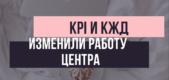 КЕЙС КУРСА «КУЗНИЦА КАДРОВ МЕТОДИСТ». ТАТЬЯНА КРЮКОВА
